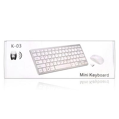 Русская беспроводная клавиатура с мышкой UKC k03 Белая