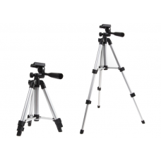 Штатив для фотоаппарата трипод 3120A + чехол Серый