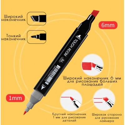 Набор двусторонних маркеров для скетчинга и рисования на спиртовой основе Touch Qiuci 48 шт