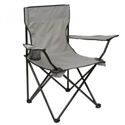 Стул раскладной со спинкой Camping quad chair HX 001 с подстаканником Серый
