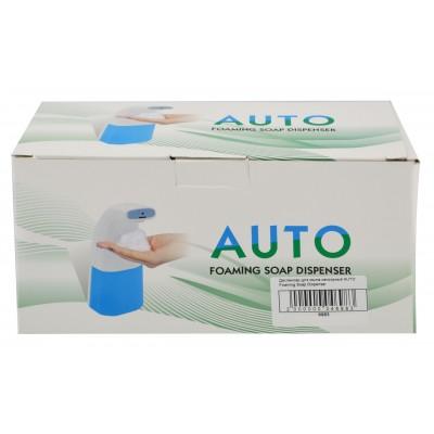 Сенсорный дозатор для мыла Foaming Soap 250 мл Белый