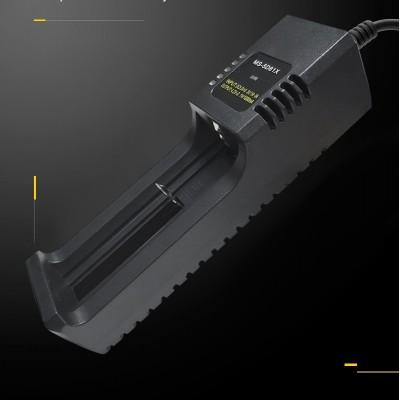 Зарядное устройство для аккумуляторов USB Li-ion Charger MS-5D81X