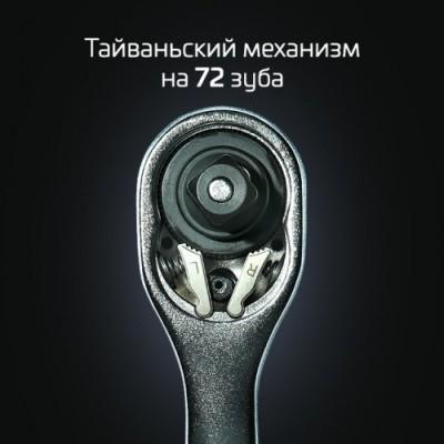 """Набор инструментов 111 ед. STORM, 1/2"""", 1/4"""", Сr-V INTERTOOL ET-8111"""